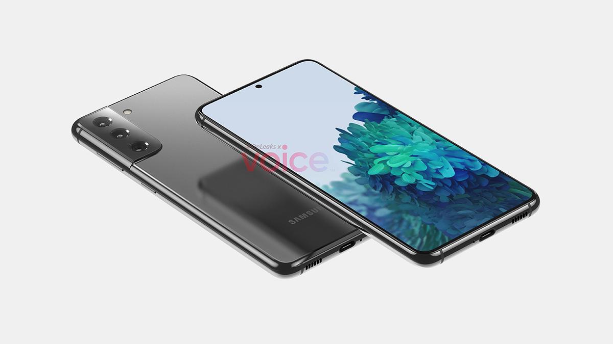 Những thông tin rò rỉ cuối cùng về Samsung Galaxy S21 2