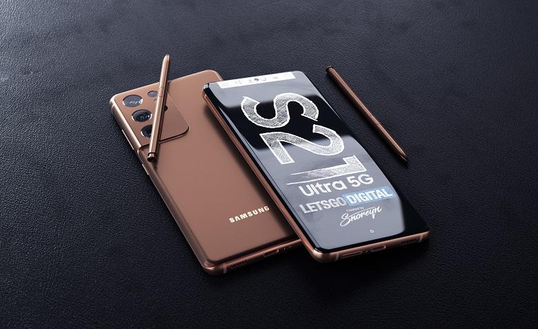 Samsung xác nhận các thông tin liên quan đến Galaxy S21 4