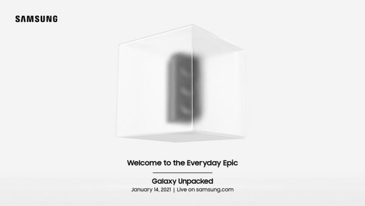 Galaxy S21 sẽ chính thức ra mắt vào 14/01/2021 2