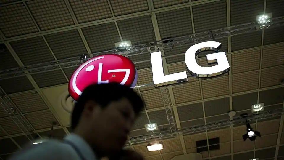 Cập nhật phần mềm LG Android: điều gì xảy ra bây giờ? 4