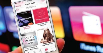 iTunes chính thức bị khai tử sau gần 2 thập kỷ hoạt động