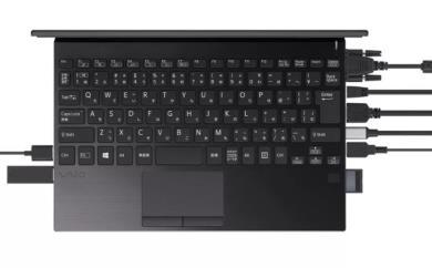 VAIO sắp ra mắt mẫu Laptop tích hợp nhiều cổng giao tiếp nhất từ trước tới nay