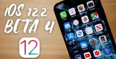 Apple chính thức tung bản cập nhập iOS 12.2 beta 4