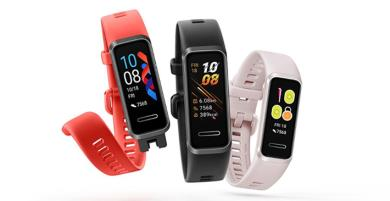 Huawei Band 4 Pro có hỗ trợ NFC, GPS, cảm biến SpO2 giá chỉ 1,1 triệu