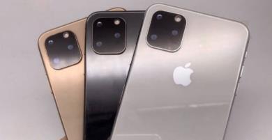 Mới: iPhone 11 đã được bày bán tại Trung Quốc