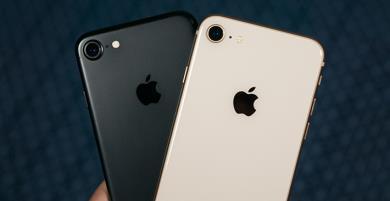 Tòa án Đức ban hành lệnh cấm bán iPhone vì Apple vi phạm bằng sáng chế Qualcomm